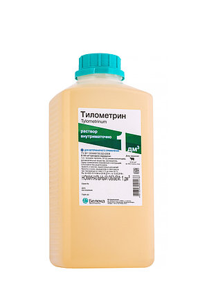 Тилометрин 1 л, фото 2