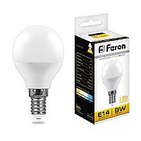Лампа светодиодная LB-550 (9W) 230V E14 2700K G45