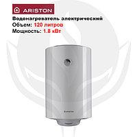 Водонагреватель ARISTON ABS PRO R 120 H V