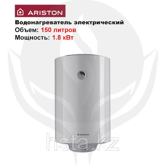 Водонагреватель ARISTON ABS PRO R 150 H V
