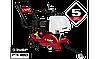 Швонарезчик бензиновый ЗШБ-350