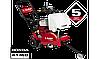 Швонарезчик бензиновый ЗШБ-350 Х
