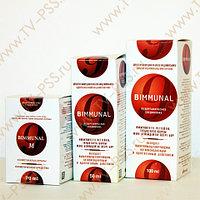Органический йод Биммунал 9, 50 мл, фото 1