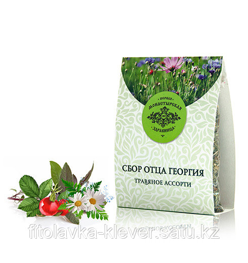 Чай «СБОР ОТЦА ГЕОРГИЯ»