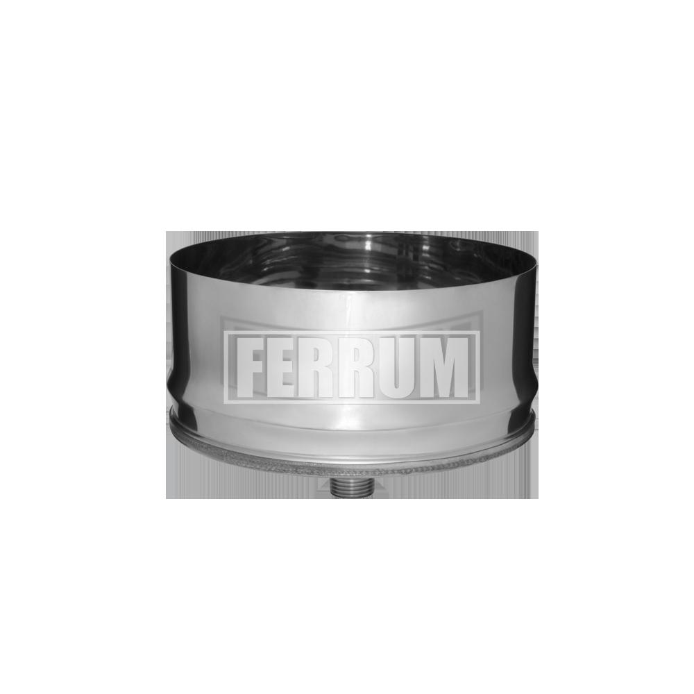 Конденсатоотвод внутренний Сэндвич Ferrum Ф 197