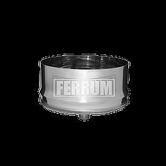Конденсатоотвод внутренний Сэндвич Ferrum Ф197