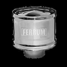 Зонт с ветрозащитой Ferrum Ф120