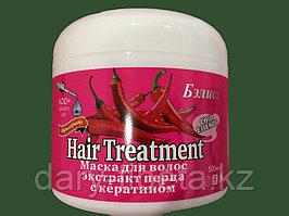 Маска для волос с экстрактом перца с кератином -Бэлисс