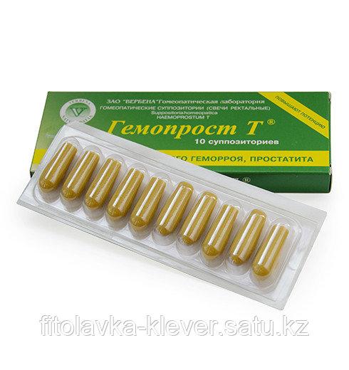 Свечи гомеопатические «ГЕМОПРОСТ-Т»