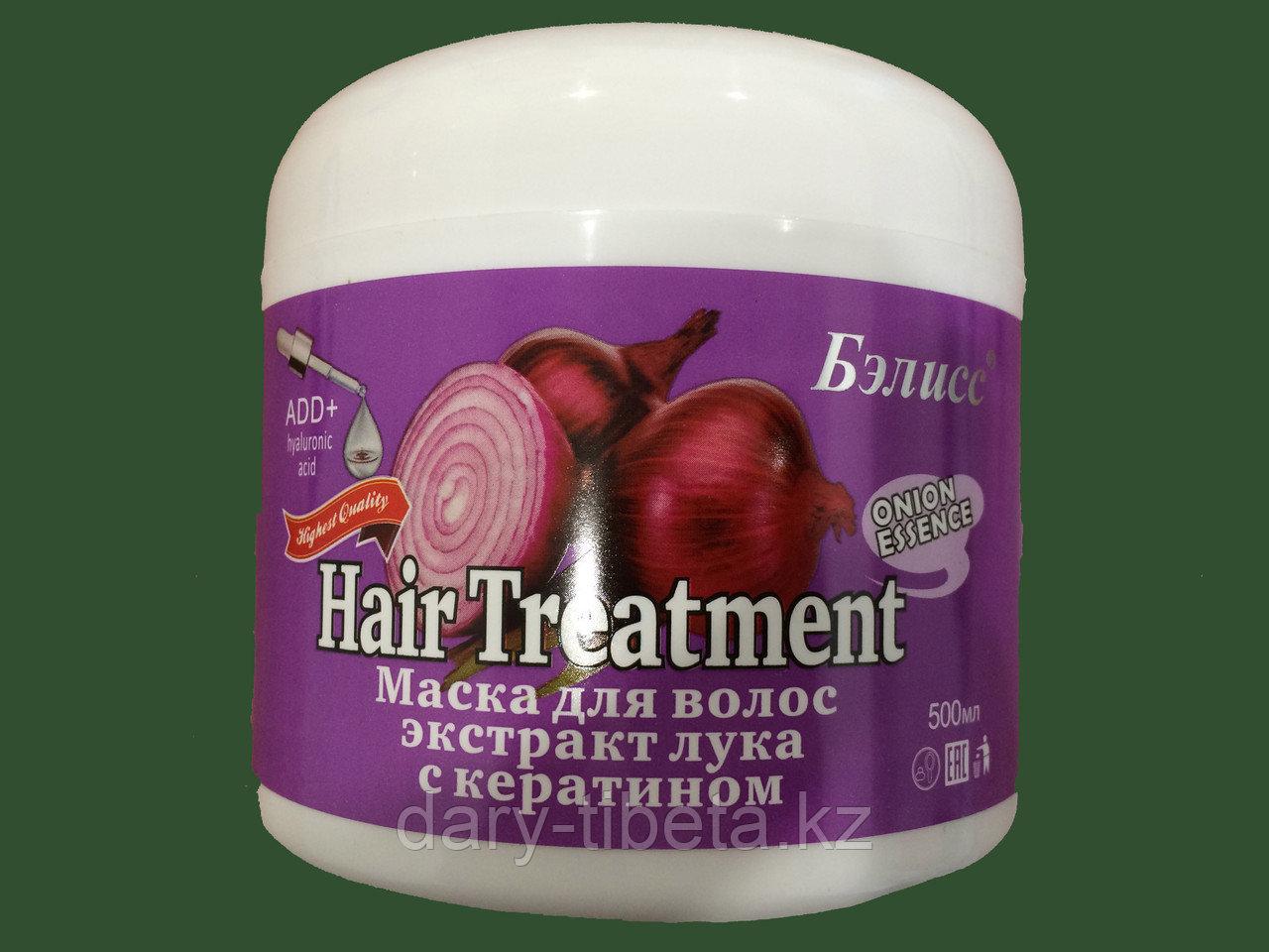 Маска для волос с экстрактом лука с кератином -Бэлисс