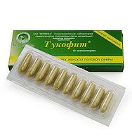 Свечи гомеопатические «ТУКОФИТ»