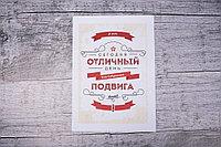 Изготовление плакатов