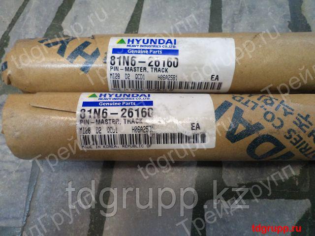 81N6-26160 палец гусеницы Hyundai