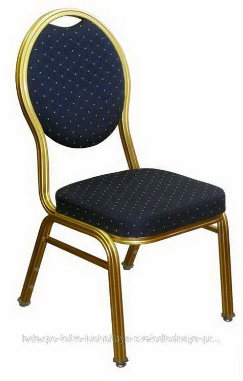 Металлический банкетный стул - Император