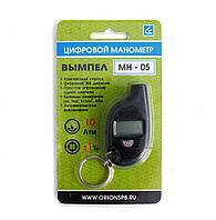 Манометр ВЫМПЕЛ МН-05