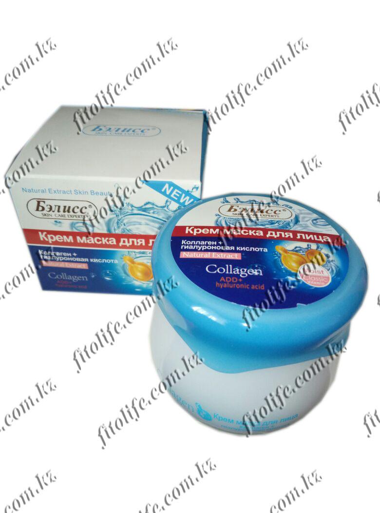 Крем-маска для лица Бэлисс, коллаген+гиалуроновая кислота