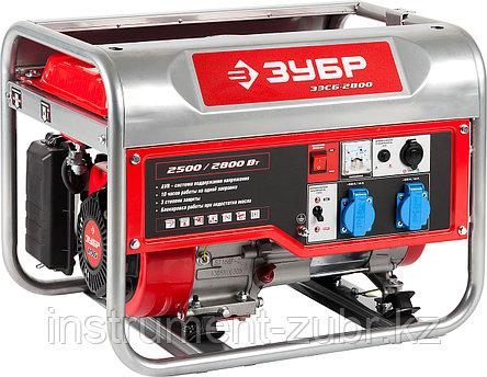 Бензиновый генератор, 2800 Вт, ЗУБР, фото 2