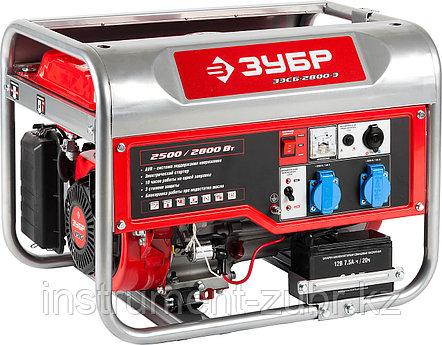 Бензиновый генератор с электростартером, 2800 Вт, ЗУБР, фото 2