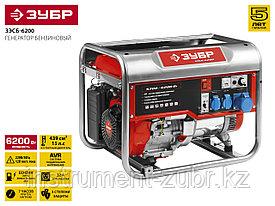 Бензиновый генератор, 6200 Вт, ЗУБР