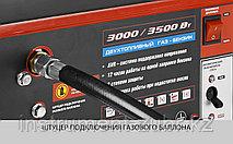 Генератор гибридный (бензин / газ), 3500 Вт, ЗУБР, фото 2
