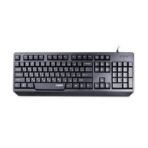 Клавиатура Rapoo N2210