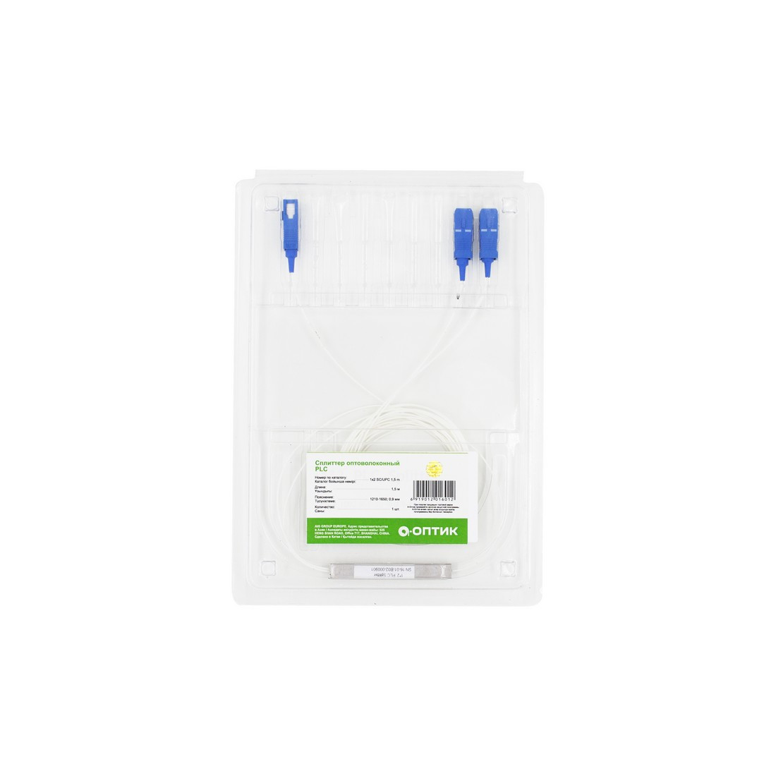 Сплиттер оптоволоконный PLC А-Оптик 1х2 SC/UPC 1,5m SM