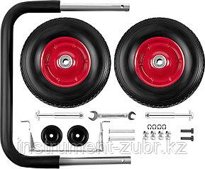 Набор колес + рукоятка, для генераторов мощностью свыше 4000 Вт, ЗУБР, фото 2