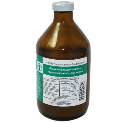 Вакцина против сальмонеллеза телят