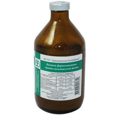 Вакцина против сальмонеллеза телят, фото 2