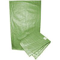 Мешки из полипропилена