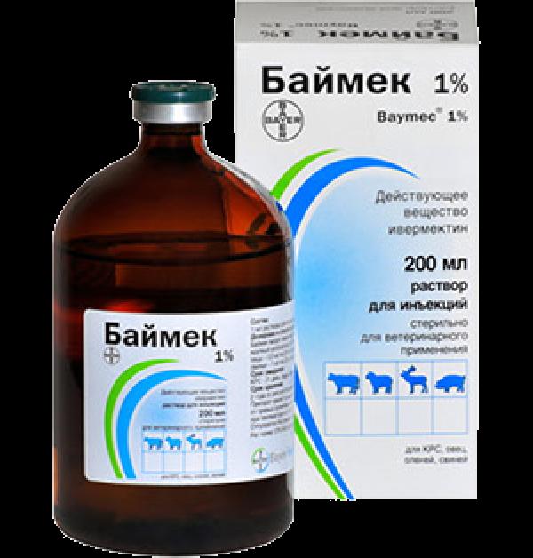 Баймек 100 мл