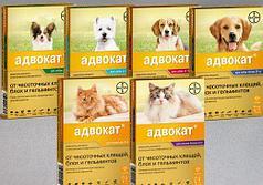 Капли Адвокат для кошек и собак