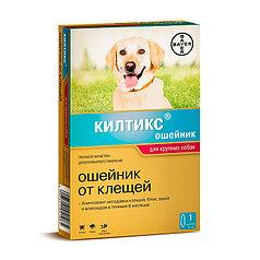 Ошейник Килтикс для собак