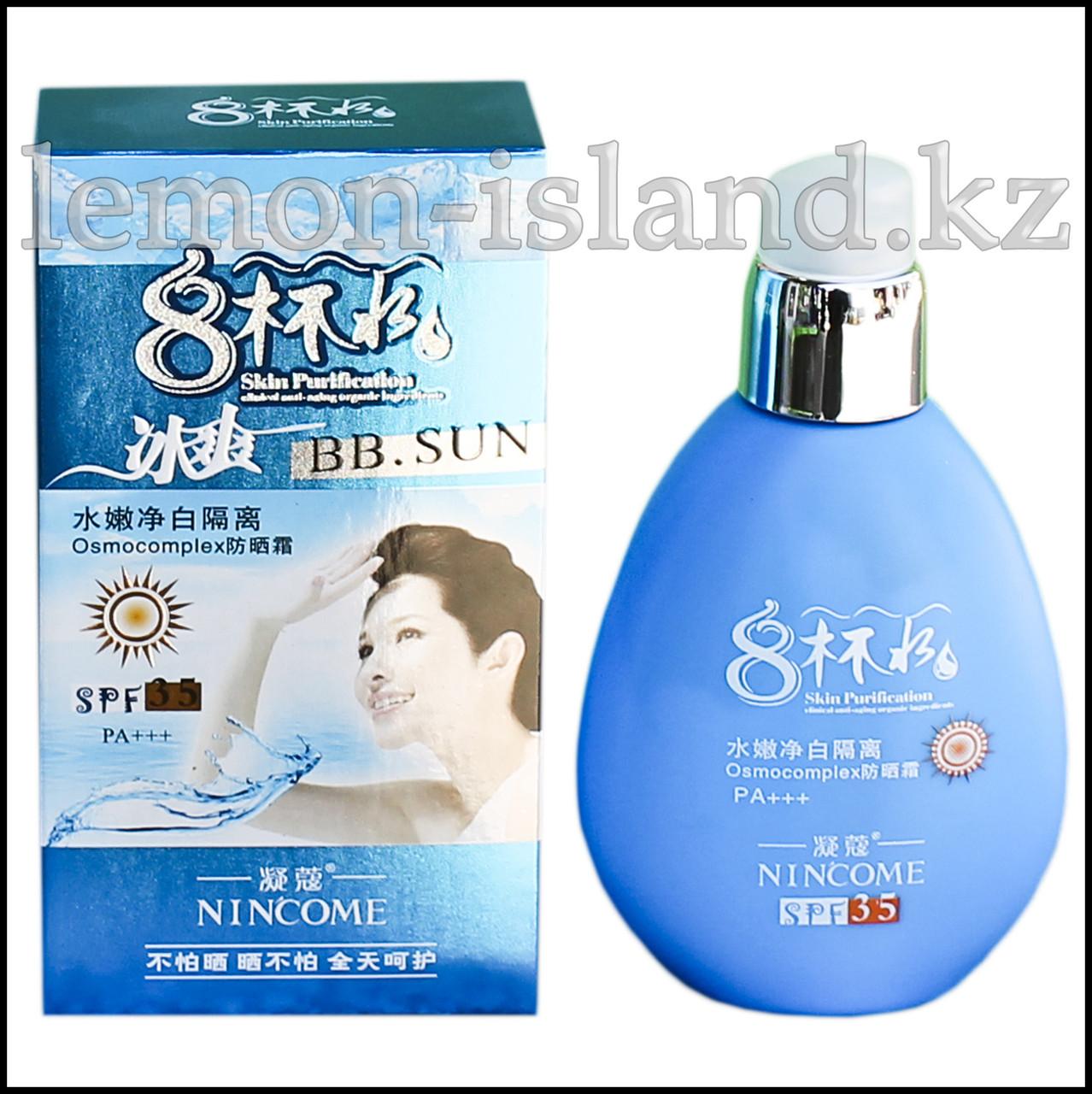 BB-крем со степенью защиты от солнца SPF35+