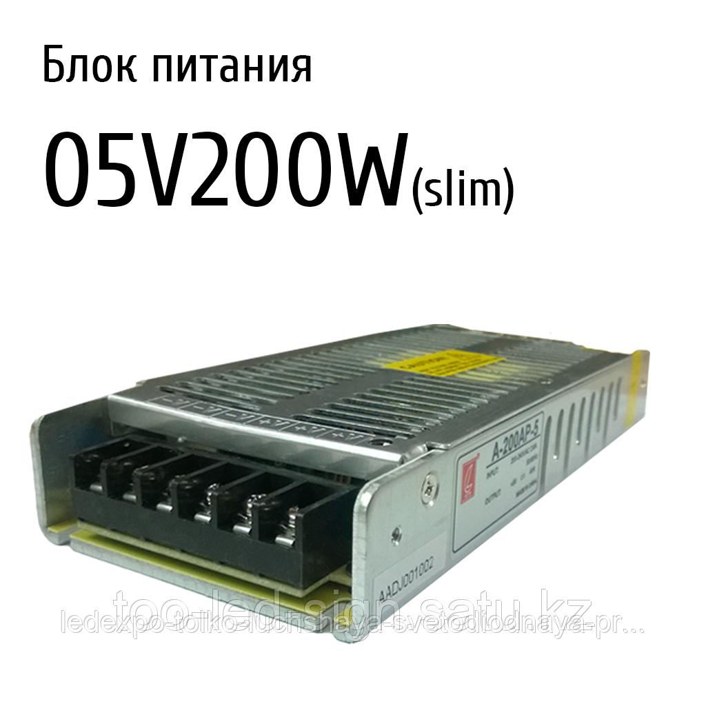 """Блок питания """"Парус"""" 05200 (slim)"""