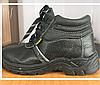 Ботинки WORKMAN Рабочие 37-38-39-40