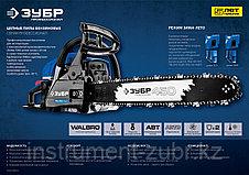 Пила цепная бензиновая, ЗУБР Профессионал ПБЦ-380 35П,37,2 см3 (1,4 кВт), шина 35 см, 10800 об/мин, фото 3