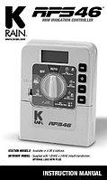 Контроллер внутренний для полива K-Rain RPS 46 на 4 станции 220V, фото 1