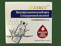 Многофункциональный крем с гиалуроновой кислотой -Бэлисс