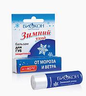 Защитный бальзам для губ БИОКОН «Зимний уход»