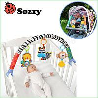 Дуга с игрушками на коляску, кроватку
