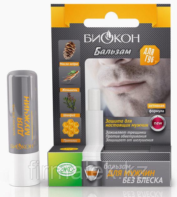 Гигиенический бальзам для губ БИОКОН «Для мужчин без блеска»