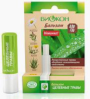 Гигиенический бальзам для губ БИОКОН «Целебные травы»