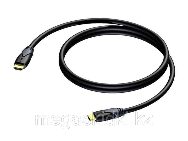 Кабель PROCAB CLV100/15 (HDMI-HDMI) (15 м)