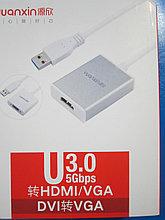 USB Видеокарта (Конвертер с USB 3.0 на VGA)