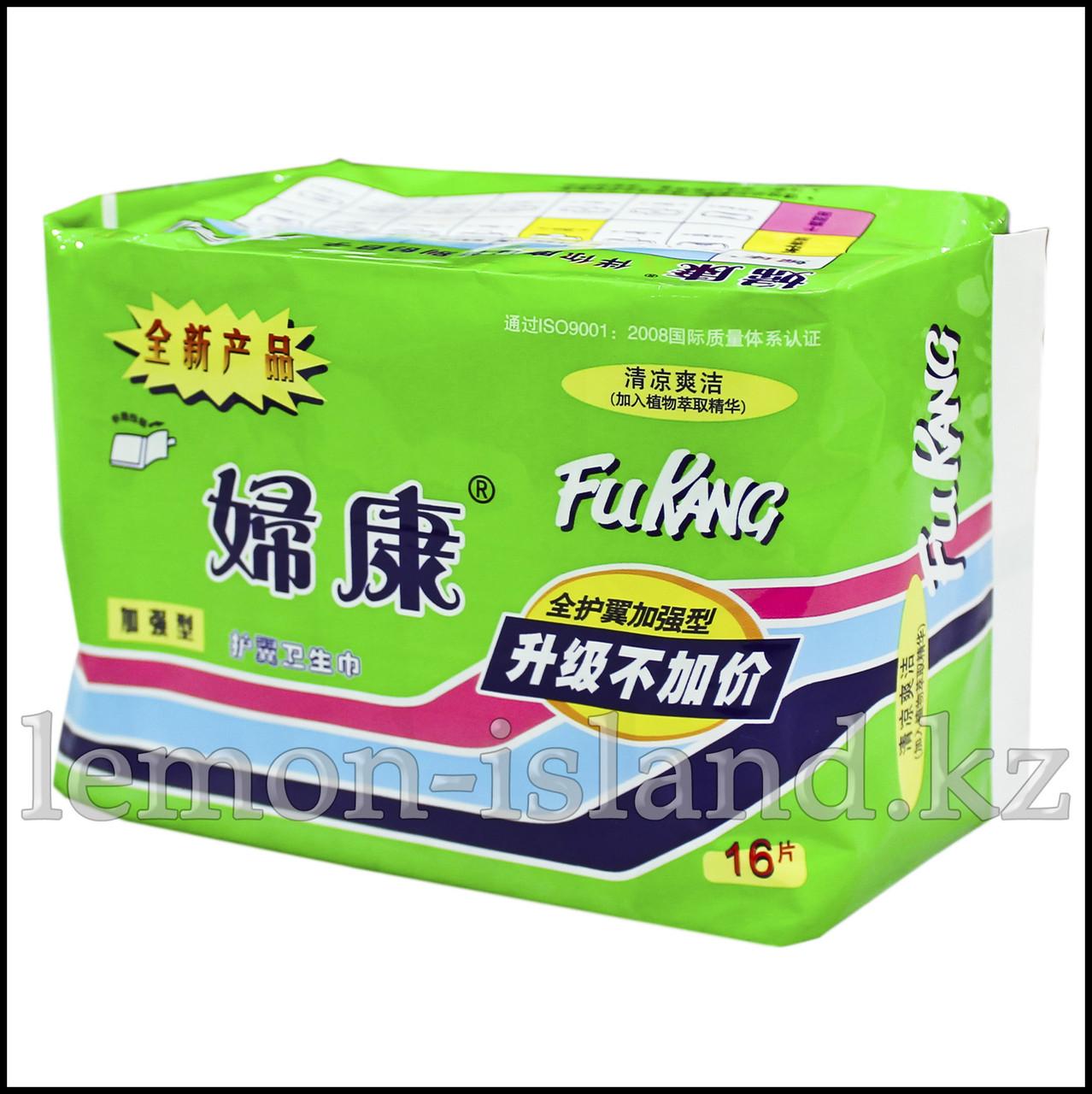 Прокладки на критические дни Fukang.