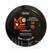 Паста для моделирования матовая Dikson Move Me 36 Shaping Mat Pomade 100 мл.