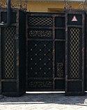 Кованые ворота, фото 5
