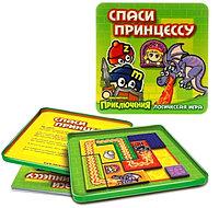 Магнитная игра MACK&ZACK Спаси принцессу