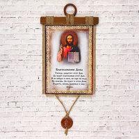 Сувенир свиток 'Благословение дома Спаситель'